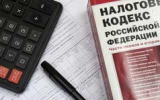 Образец решения налогового органа