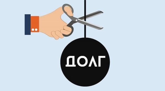 Переходит ли долг по кредиту по наследству и как обезопасить себя