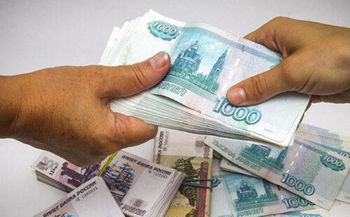 Акт приема передачи денежных средств образец бланк
