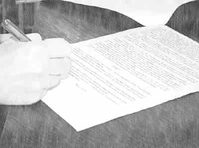 Договор дарения в будущем образец