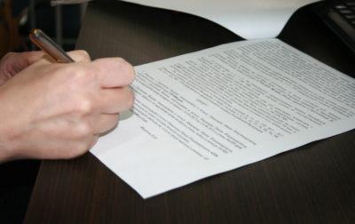 Правоустанавливающие документы на квартиру при наследовании