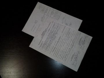 Доп соглашению к договору о смене кпп