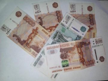 Доверенность на перевод денежных средств образец