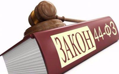 Доверенность для судебных приставов образец