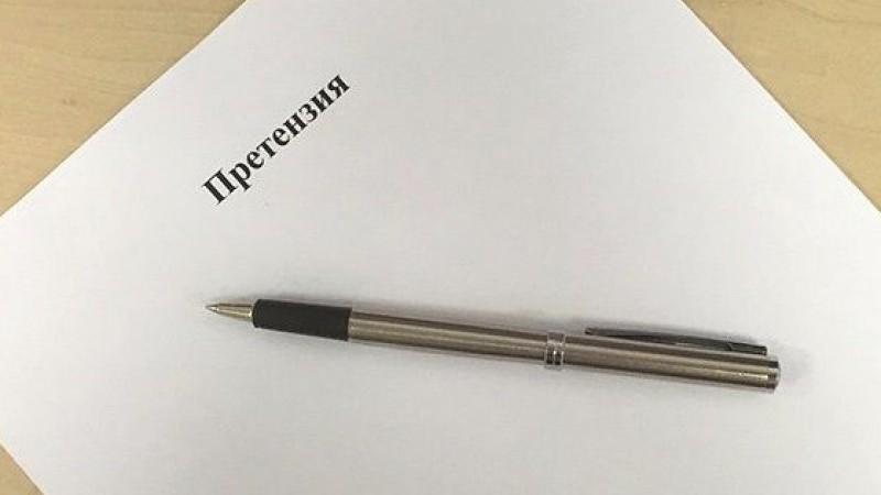 Претензионное письмо образец сбербанк ⋆ Citize
