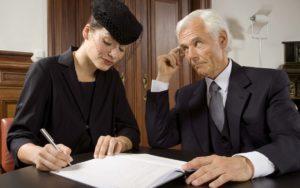 Как можно узнать не оставил ли кто-то Вам наследство
