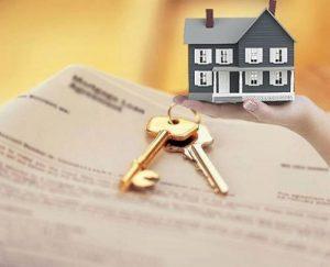 Налог при продаже наследуемой земли