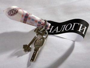 Налоги при вступлении в наследство обремененной квартиры по закону