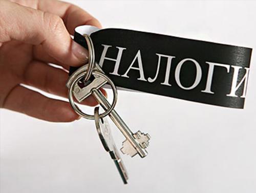 Льгота по ндфл при продаже квартиры полученной по наследству