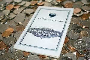 В течение какого времени можно получить наследство денежное