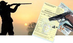 Наследование оружия после смерти в 2020 году: оценка, оформление, свидетельство