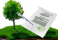 Как оформить права собственности на земельный участок по наследству