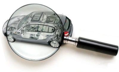 При вступлении в наследство меняются ли номера машины