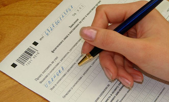 Форма ЕНВД-2 в 2020 году. Скачать бланк и образец заполнения заявления о постановке на учёт ИП в качестве налогоплательщика ЕНВД