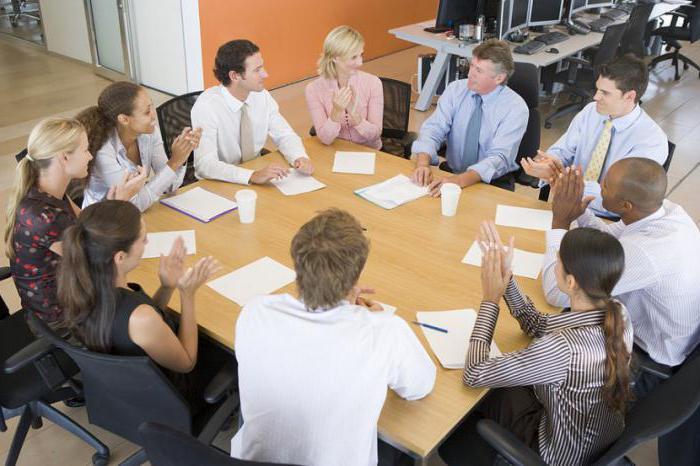 Образец протокола собрания учредителей о смене директора