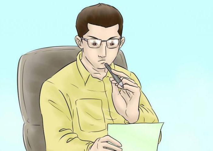 Как пишется объяснительная руководителю. Объяснительная директору: образец, особенности написания и рекомендации