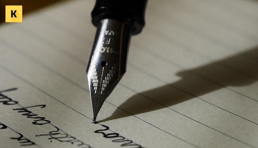 Как писать объяснительную об ошибке в отчете