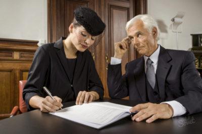 Отказ от доли наследства в пользу родственника