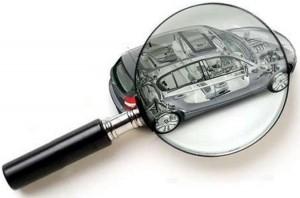 Оценка стоимости автомобиля для вступления в наследство