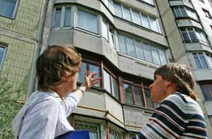 Как проводится оценка имущества при вступлении в наследство