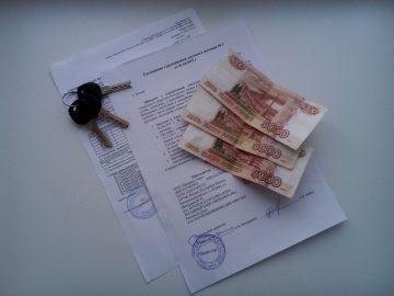 Требование о возврате долга по расписке образец