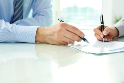 Письмо о деловой репутации юридического лица. образец для банка