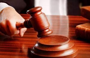 Срок на обжалование свидетельства о праве наследство
