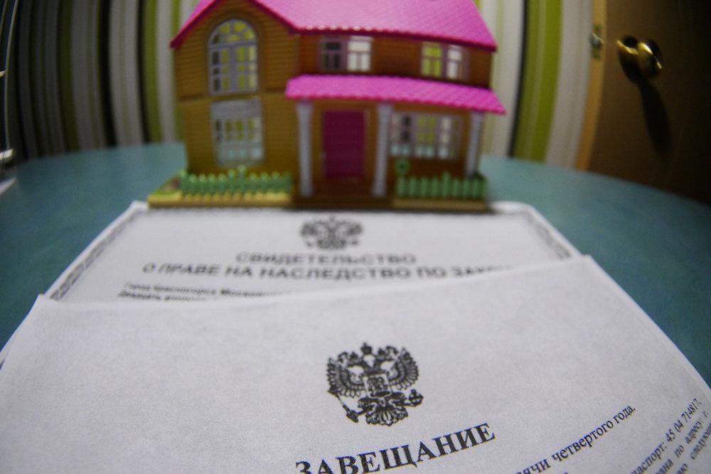 Судебная практика восстановление сроков вступления в наследство