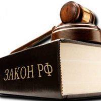 Как наследовать дачу если один из наследников гражданин Белорусии