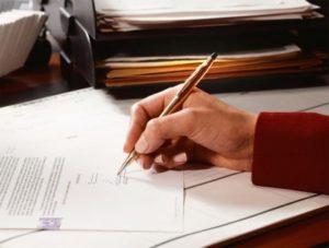 Как заявить права на наследство в 2020 году? Вступление в право наследования