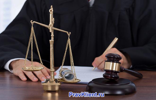 Как направить жалобу председателю Верховного Суда РФ