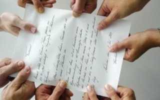 Свидетельство о праве на наследство по закону на казахском