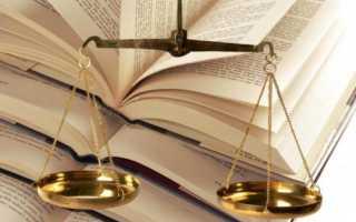 Продажа дома по наследству нужно ли платить налог