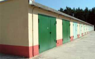 Как оформить гараж без документов по наследству