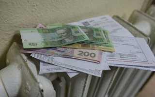 Возвращение субсидий при оформлении наследства