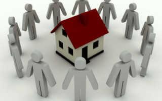 Устав жилищного кооператива образец