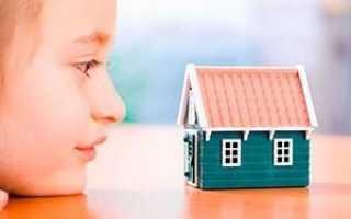 Наследство на несовершеннолетнего ребенка можно ли продать