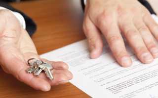 Дом не приватизирован как вступить в наследство