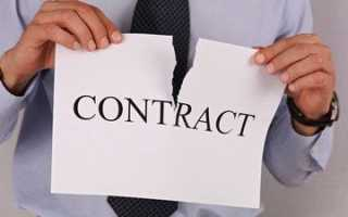 Образец договор купли продажи квартиры о праве наследство по завещанию