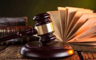 Заявление в суд о наследстве