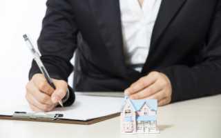 Оформить наследство на квартиру какие документы нужны
