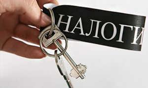 Налог с продажи доли квартиры по наследству менее 3 лет