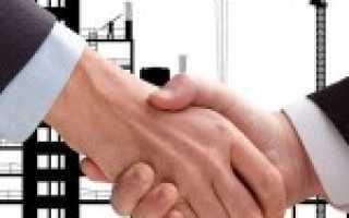 Образец резюме менеджера по закупкам