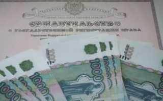 Сроки оспаривания завещания на наследство