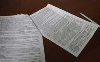 Образец договора продажи с ип