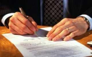 Договор оказания услуг между физ лицами образец