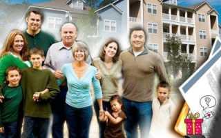 Образец договора дарения доли квартиры родственнику
