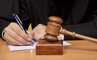Уточненное исковое заявление в гражданском процессе образец