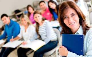 Образец заполнения дневника по практике в школе