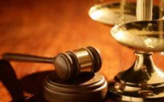 Признание права на наследство через суд